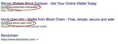 google-ad-blockchain.jpg